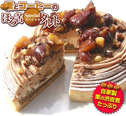 モンブラン マロン 栗とコーヒーのほろ苦タルト14cm スイーツ ケーキ お取り寄せ ギフト プレゼント