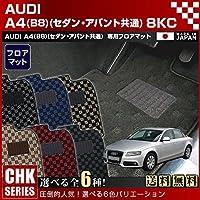 【送料無料】AUDI A4 8KC (B8)(セダン・アバント共通) CHKマット フロアマット 純正 TYPE 右ハンドル,ゴールド/ブラック