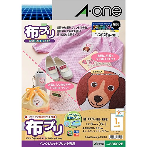 【Amazon.co.jp限定】 エーワン プリントできる布 アイロン接着タイプ 33502E 6枚