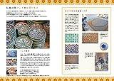 彩りの街をめぐる旅 モロッコへ Morocco Guide Book (旅のヒントBOOK) 画像