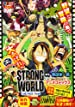 ONE PIECE FILM STRONG WORLDアニメコミックス