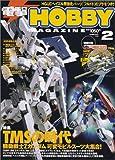 電撃 HOBBY MAGAZINE (ホビーマガジン) 2006年 02月号
