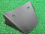 [ホンダ] スペイシー50純正ナンバープレートベース AF02 50359-GE0-710