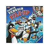 ペンギン・パイルアップ