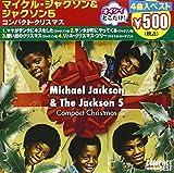 コンパクト・クリスマス~マイケル・ジャクソン(ジャクソン5)を試聴する