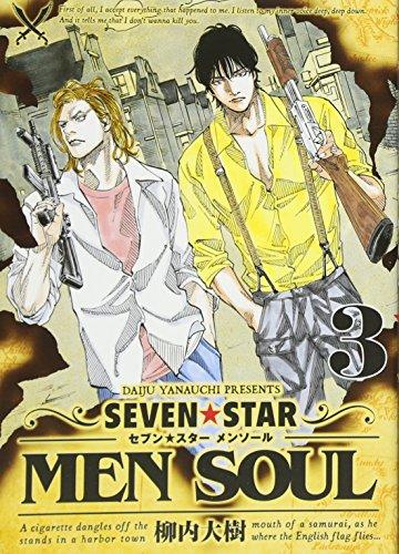 SEVEN☆STAR MEN SOUL(3) (ヤンマガKCスペシャル)
