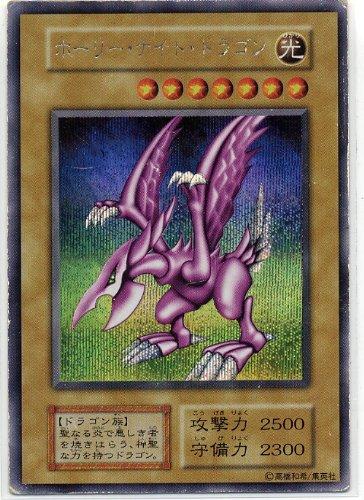 遊戯王 ホーリー・ナイト・ドラゴン シークレットレア(型番なし)