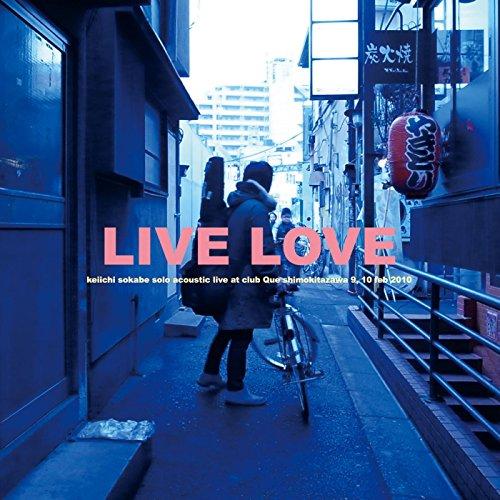 LIVE LOVE (Live)