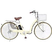 21Technology 電動アシスト自転車 (24インチ) 自転車 電動自転車 折畳 折畳電動自転車 形式認定 型式認…