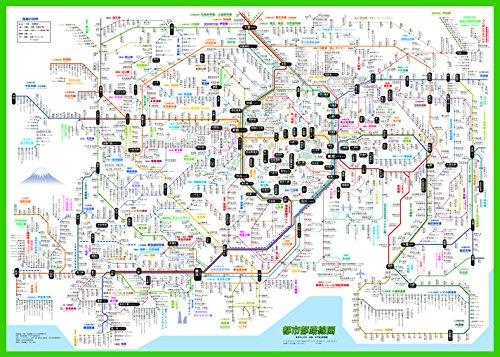 「都市部路線図1」東京(関東、首都圏)【ふりがな付き鉄道路線図】東京周辺のJ...