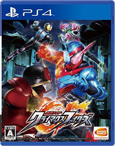 【PS4】仮面ライダー クライマックスファイターズ