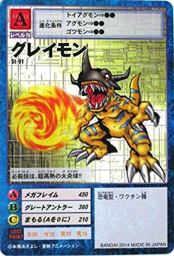 デジモンカード グレイモン St-91 デジタルモンスター カード ゲーム リターンズ プレミアム セレクトファイル Vol.2 付属カード