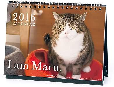 A.P.J. まるちゃん 2016年 カレンダー 卓上 No.032 1000066708