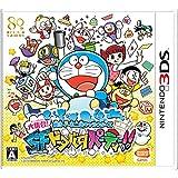 藤子・F・不二雄キャラクターズ 大集合! SFドタバタパーティー! ! - 3DS