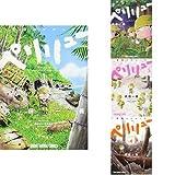 ペリリュー -楽園のゲルニカ- 1-4巻 新品セット (クーポンで+3%ポイント)