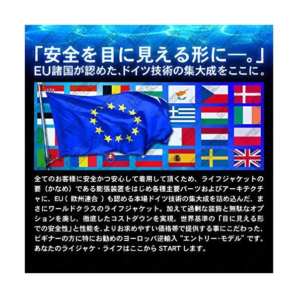 EMZ-JAPAN(エムズジャパン) ライフジ...の紹介画像3