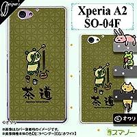 docomo Xperia A2 SO-04F 専用 カバー ケース (ハード) ● デザイナーズ : オワリ 「茶道を行くパンダ」 グリーン