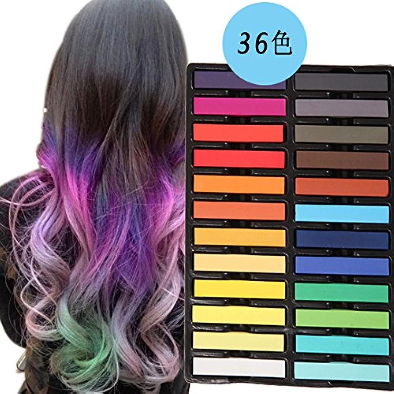 風景チャット文明化するIKRR ヘアチョーク[全36色] ヘアカラーチョーク 髪染めチョーク 日だけの髪染め 落ちる簡単 仮装 パーティー 舞台 演出に最適