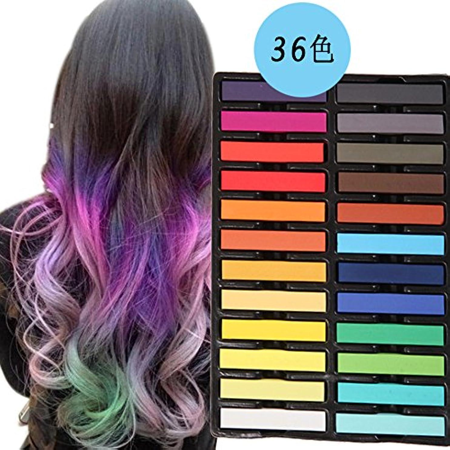 旋回傾斜快いIKRR ヘアチョーク[全36色] ヘアカラーチョーク 髪染めチョーク 日だけの髪染め 落ちる簡単 仮装 パーティー 舞台 演出に最適