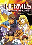 HERMES Hermes: Winds of Love [DVD] [Import]