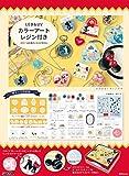 ABCクラフトがおすすめする ~レジンでつくるディズニーレジンスペシャルボックス~