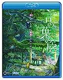 Amazon.co.jp劇場アニメーション 『言の葉の庭』 (サウンドトラックCD付) [Blu-ray]