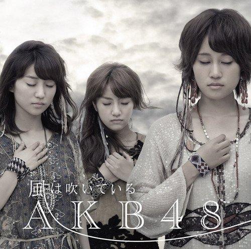 AKB48震災復興応援ソング『風は吹いている』のジャケット写真を公開!【歌詞&PV情報あり】