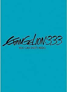 ヱヴァンゲリヲン新劇場版:Q EVANGELION:3.33 YOU CAN (NOT) REDO.(通常版) [Blu-ray]