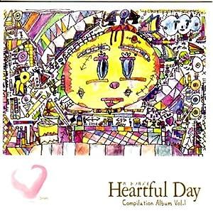 Heartful Day Compilation Album Vol.1