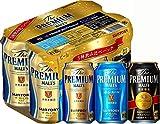 サントリー ザ・プレミアム・モルツ 3種飲み比べセット 350ml×24本