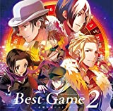 【Amazon.co.jp限定】アイドルマスター SideM ドラマCD「Best Game 2 ~命運を賭けるトリガー~」 (デカジャケット付)