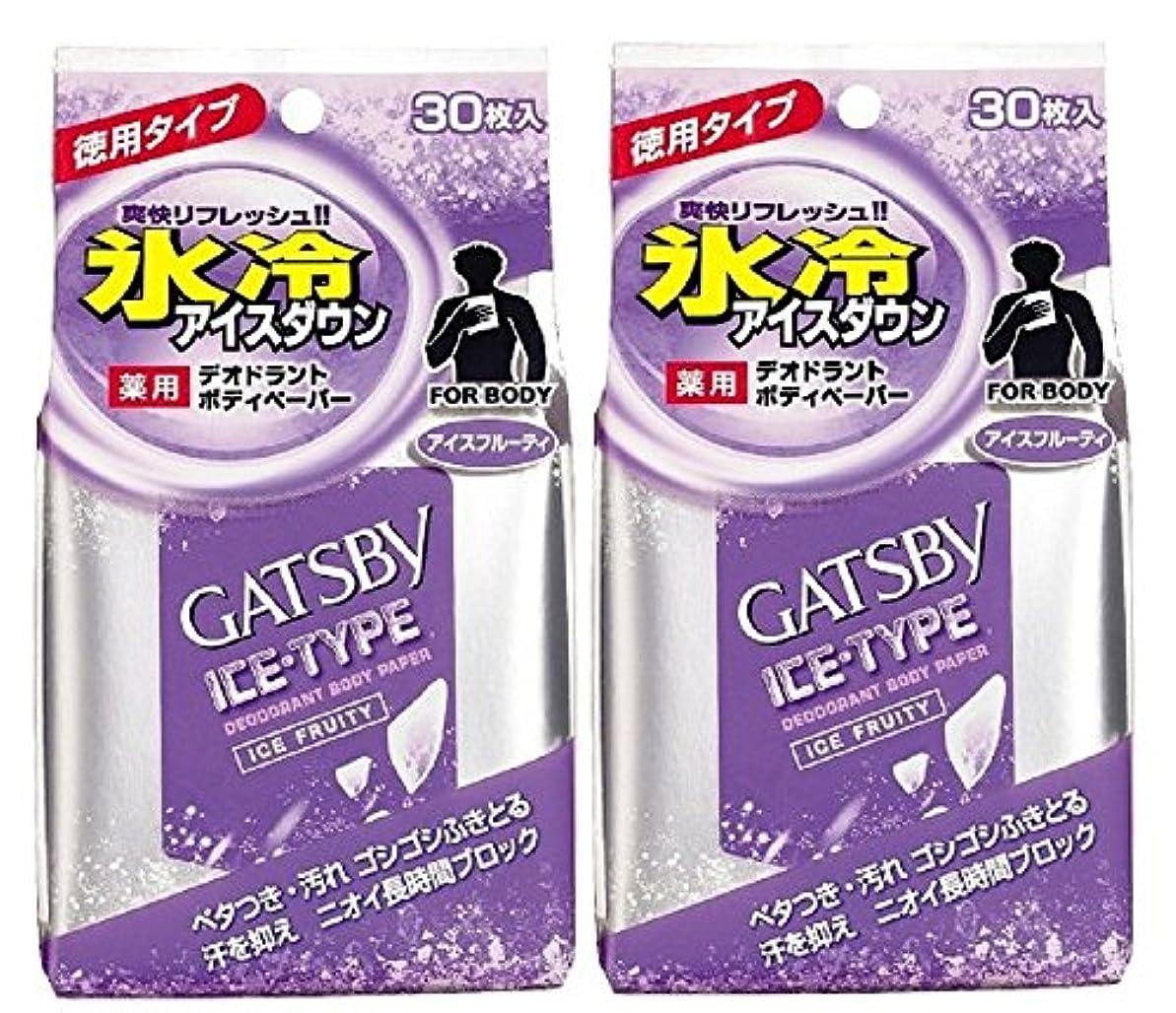 ホスト夫追うGATSBY (ギャツビー) アイスデオドラントボディペーパー アイスフルーティ <徳用> (医薬部外品) 30枚 2P