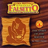 Aloha Festivals Hawaiian Falsetto Contest Winners, Vol.III / Hula Records