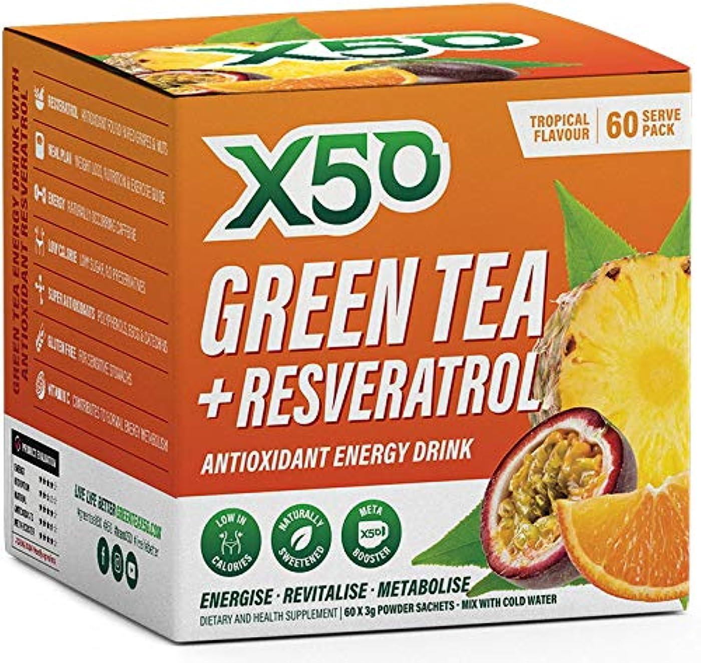 はねかける経済余分なGreen Tea X50 [海外直送品] オーストラリア保健省?行政局認可製品 (Tropical(トロピカル味) x60袋)