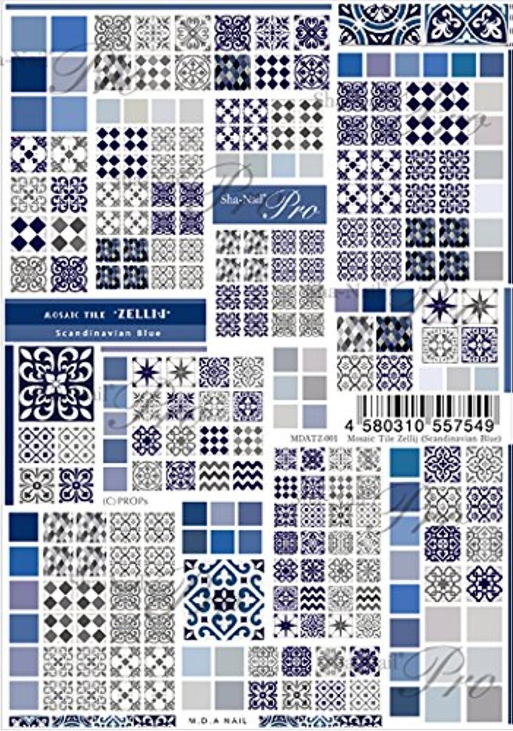 たくさんのうねる吸収するモザイクスタイル ゼリージュ(ブルー)