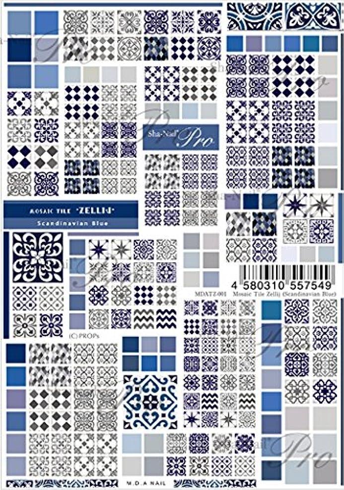 段階不測の事態多用途モザイクスタイル ゼリージュ(ブルー)