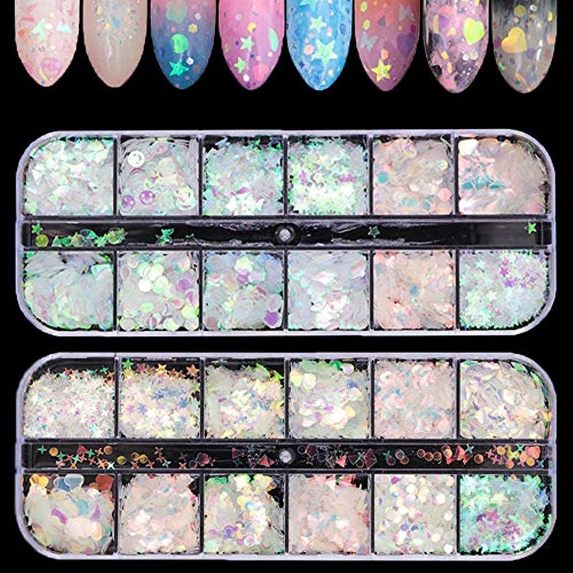 話す不純用心するKalolary 24色ホログラフィックネイルレインボーカラースパンコール ネイルグリッター DIYネイルアートフラッシュ装飾(2箱)