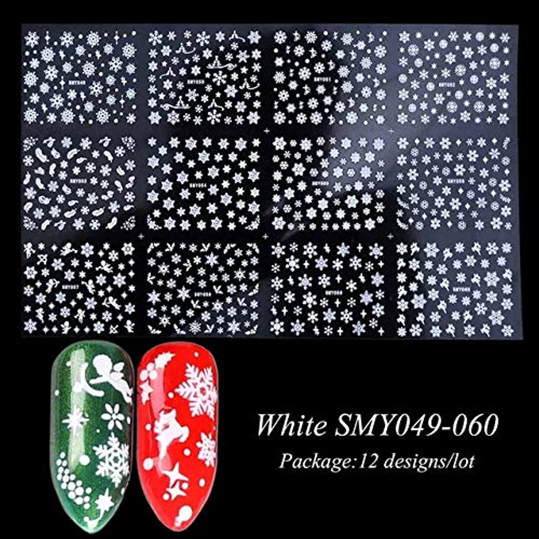 結果として率直な対処するSUKTI&XIAO ネイルステッカー 12デザイン3Dネイルアートステッカースタイルスライダーネイルデカール接着剤マニキュアゴールドシルバーチャーム装飾のヒント