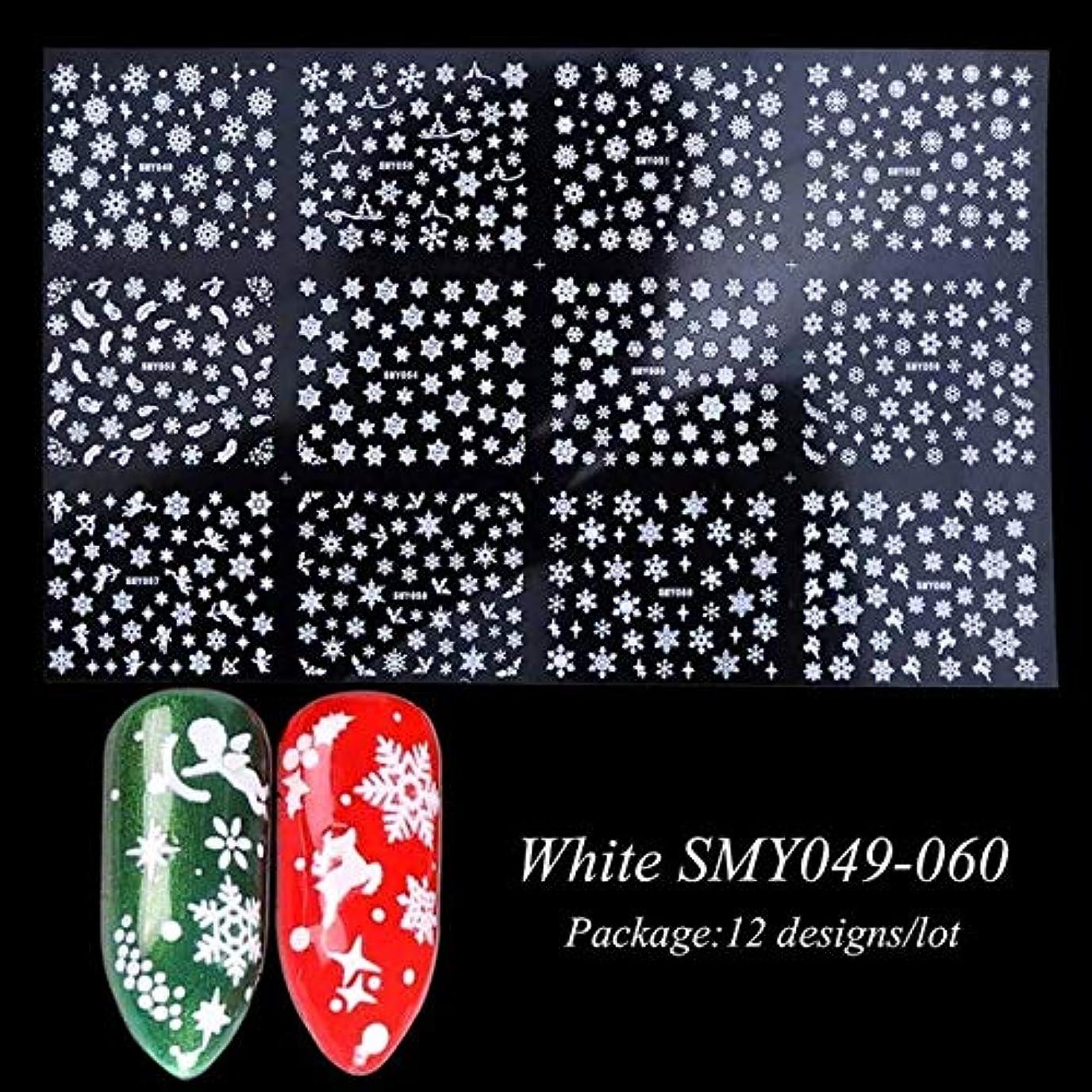 ポータブル退屈させる止まるSUKTI&XIAO ネイルステッカー 12デザイン3Dネイルアートステッカースタイルスライダーネイルデカール接着剤マニキュアゴールドシルバーチャーム装飾のヒント
