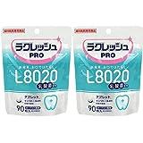 L8020乳酸菌ラクレッシュPROタブレット 90粒 歯科専売品 (2個)