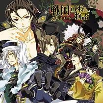 『戦国武将物語』CDセット