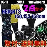ZUMA(ツマ) スノーボード セット スノーボード メンズ 2点セット ZUMA HEIGHTS GRN ブラックグリーン+ ビンディングZM3600(メンズ ..