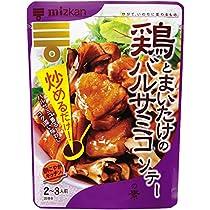 ミツカン 酢こやかキッチン 鶏とまいたけのバルサミコソテーの素 125g