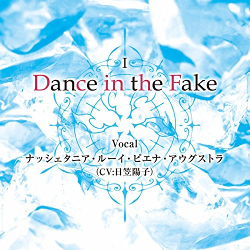 TVアニメ「六花の勇者」ED主題歌第二章「Dance in the Fake」 [FLAC 24bit/96kHz]