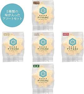 広島銘菓 アイスもみじ 20個セット (バニラ、ストロベリー、抹茶、キャラメル、クリームチーズ)