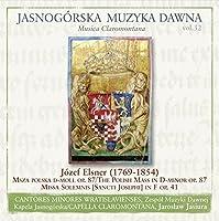 ヤスナ・グラ修道院の音楽 Vol.32 - Music from Jasna Gora Vol. 32 -