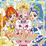 「Go!プリンセスプリキュア」主題歌シングル(Miracle Go!プリンセスプリキュア/ドリーミング☆プリンセスプリキュア)