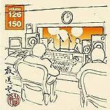放送室 VOL.126~150(オリジナル缶バッジ3個セット特典無し)