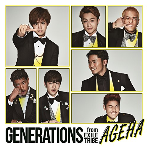 AGEHA(CD+DVD) - GENERATIONS from EXILE TRIBE
