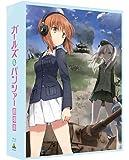 ガールズ&パンツァー 劇場版 (特装限定版) [Blu-ray]